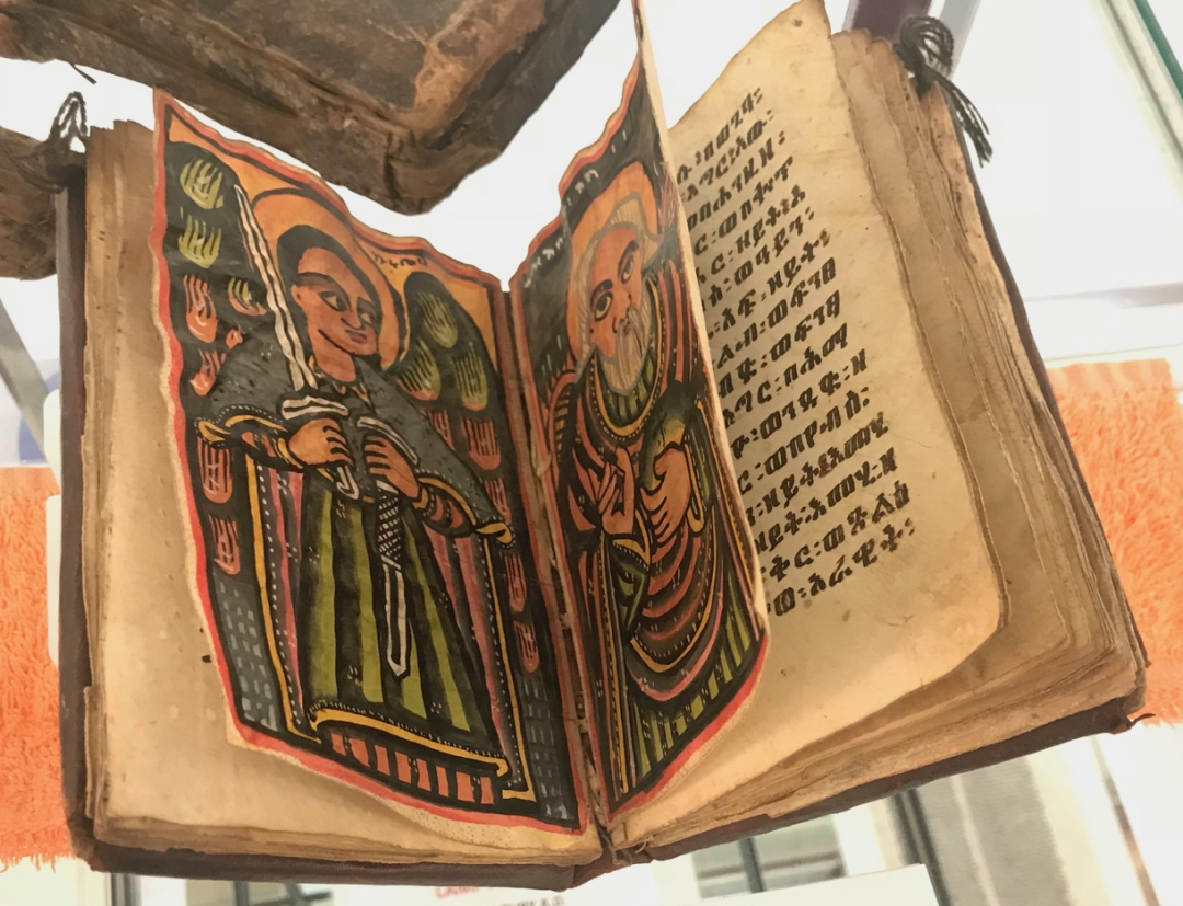 CCCRH-Ethiopian-Bible